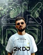 2K DJ @ Versailles, Луцьк