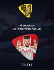 2K DJ @ KYIV NIGHT RUN, Київ