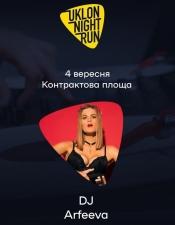ARFEEVA @ KYIV NIGHT RUN, Київ