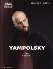Yampolsky @ Magnum, Берегове