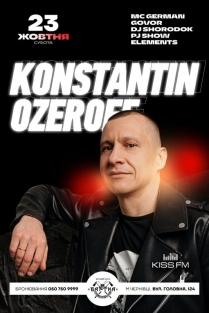 DJ Konstantin Ozeroff @ Бартка, Чернівці
