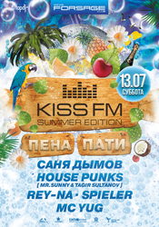 Пена Пати KISS FM @ Forsage (Kyiv)