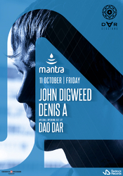 John Digweed @ Mantra (Киев)