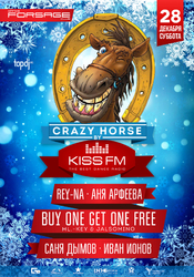 Crazy Horse by KISS FM @ Forsage (Kyiv)