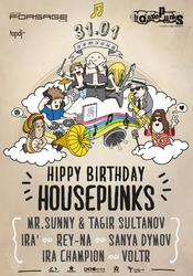 Happy Birthday HOUSEPUNKS @ Forsage (Kyiv)