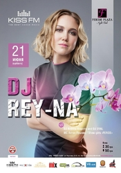 Dj Rey-Na @ Feride Plaza Night Club, Винница