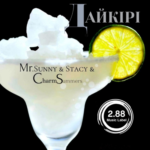 Mr.Sunny & Stacy Nich & Charm Summers - Daiquiri (Belaha Rmx)