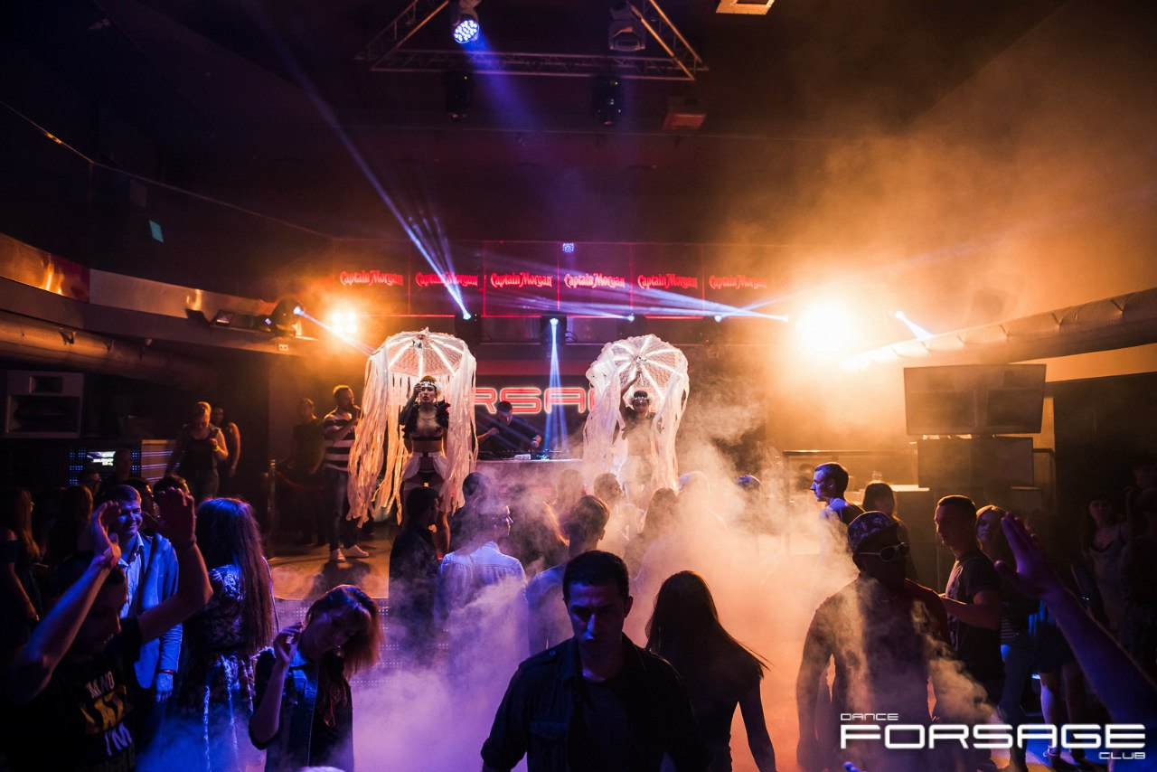 illumiDance @ Forsage Club, Киев
