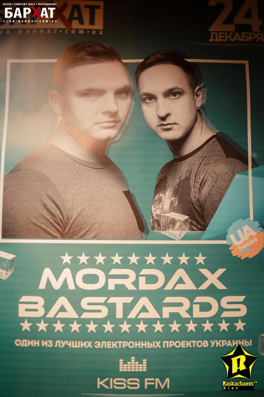 MORDAX Bastards @ Бархат, Борисполь