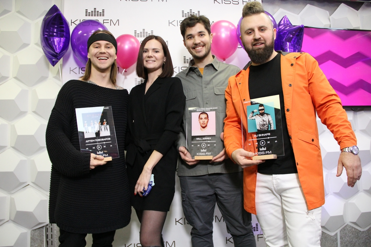 KISS FM TENDANCE AWARDS 2020
