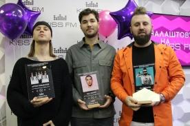 KISS FM TENDANCE AWARDS 2020