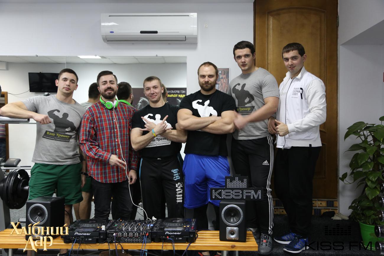Наш DJ у Вас на работе @ Ваш Тренер, Киев