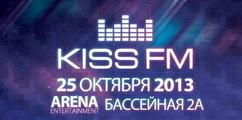 11 лет KISS FM 25 октября
