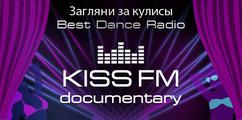 Часть 3. Документальный фильм о KISS FM