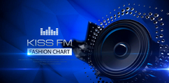 KISS FM Fashion Chart. Выпуск 2