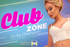 Omnia в программе Club Zone by Ira Champion