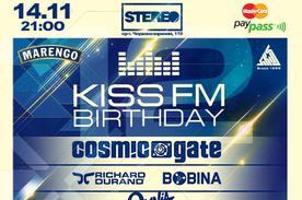 KISS FM Birthday 12
