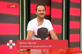 Антон Цеслик в ПОП-конвеєр Шоу
