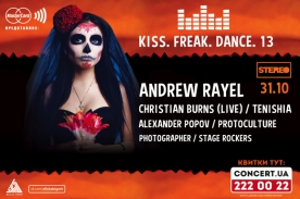 Ночь Рождения KISS FM 13 Kiss. Freak. Dance