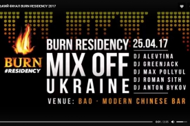 BURN Residency 2017 - Local Mix-off - Ukraine