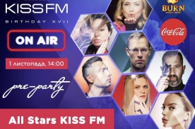 KISS.CLUB.MIX. All Stars KISS FM