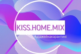 KISS.HOME.MIX. DJ на карантині #2 / Dj Yampolsky
