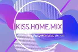 KISS.HOME.MIX. / DJ на карантині #8 / Dj Romantic