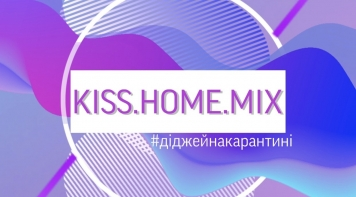 KISS.HOME.MIX. / DJ на карантині #9 / Dj Konstantin Ozeroff