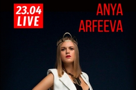 KISS.CLUB.MIX. LIVE / DJ ANYA ARFEEVA