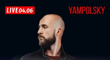 KISS.CLUB.MIX. LIVE / DJ YAMPOLSKY