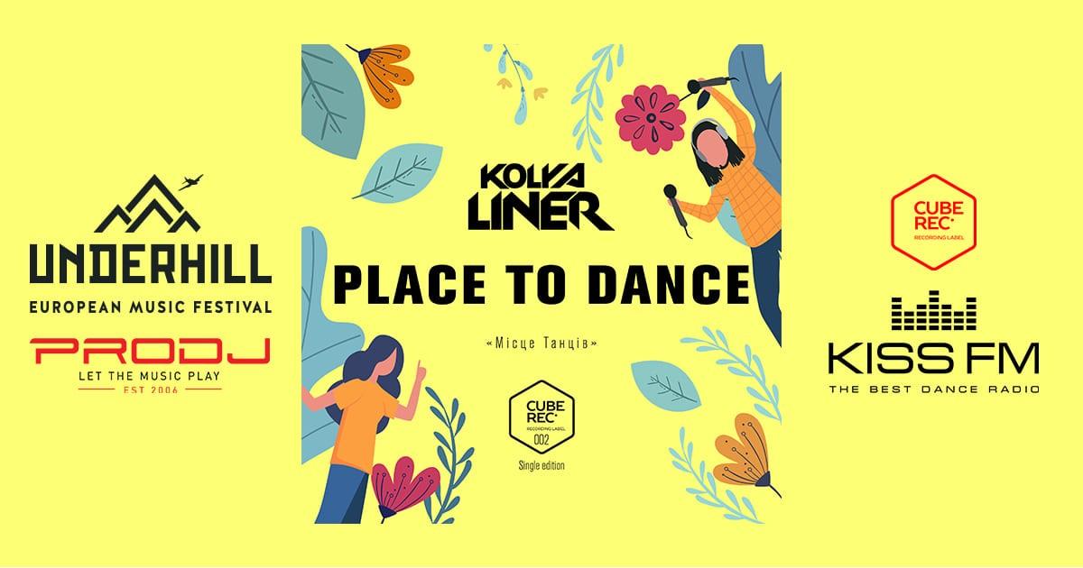 UnderHill Festival Remix Сontest