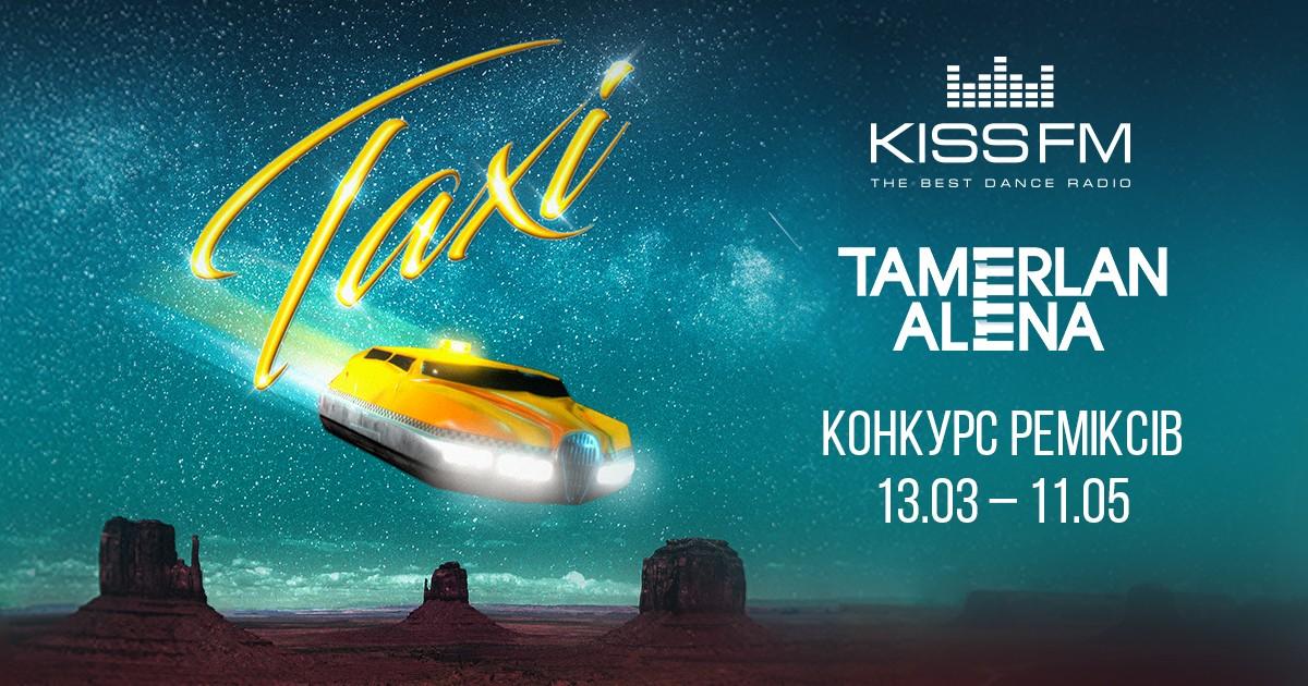 Tamerlan & Alena - Такси
