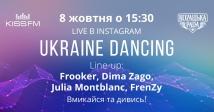 Проект Ukraine Dancing наживо у студії KISS FM