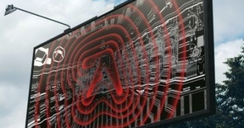 У мегаполісах з`явилася реклама з логотипом Aphex Twin