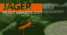 Jager Music Awards 2020 оголосить майстрів нової реальності