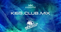 KISS FM та HELL ENERGY DRINKS представляють серію вечірок – прямо у тебе вдома!