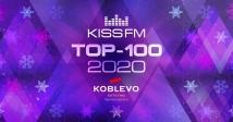 Створюй новорічний TOP-100 від KISS FM!