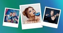 Новий ремікс від резидентів KISS FM: Konstantin Ozeroff & Arfeeva