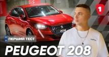 Artem Neba став ведучим програми «Перший тест» на телеканалі «Перший автомобільний»