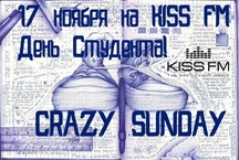 В День студента на KISS FM «Crazy Sunday»!