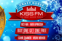 Crazy Horse by KISS FM в клубе Forsage (Kyiv)
