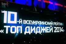 Кто лучший по версии TopDJ.ua?