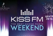 В Затоке пройдет KISS FM WEEKEND