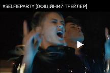 Аня Арфеева снялась в большом кино