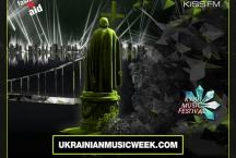Открытие Ukrainian Music Week