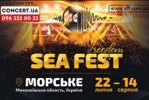 На берегу Черного моря прогремит фестиваль электронной музыки!