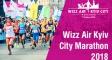 9th Wizz Air Kyiv City Marathon. Нова сторінка в історії бігової України