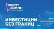 У Києві відбулася наймасштабніша бізнес-подія року – «Invest Summit 2018» – Інвестиції без обмежень!