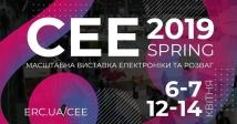 Масштабта виставка електроніки та розваг CEE 2019