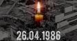 26 квітня - день пам`яті Чорнобильської трагедії